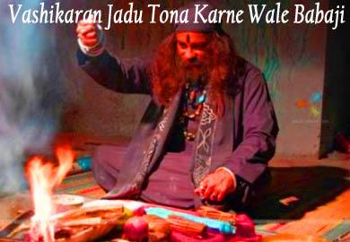 Vashikaran Jadu Tona Karne Wale Babaji ka Contact Number