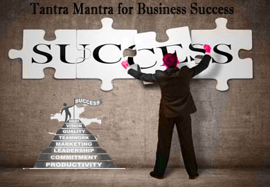 Tantra Mantra for Success