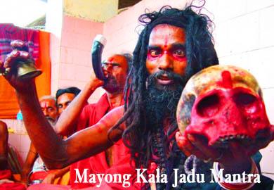 Mayong Kala Jadu Mantra