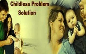 Mantra For Childless Couple